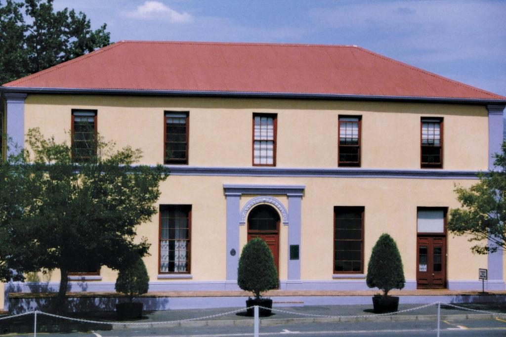 Die Afrikaanse Taalmuseum