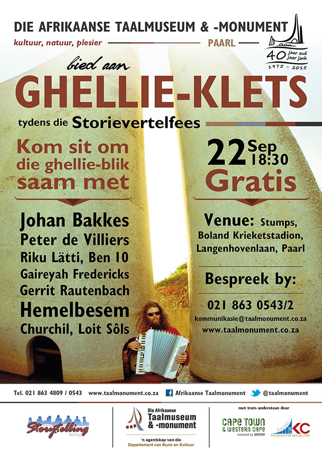 Ghellie-klets Taalmuseum Storievertelfees 22 Sep 2015