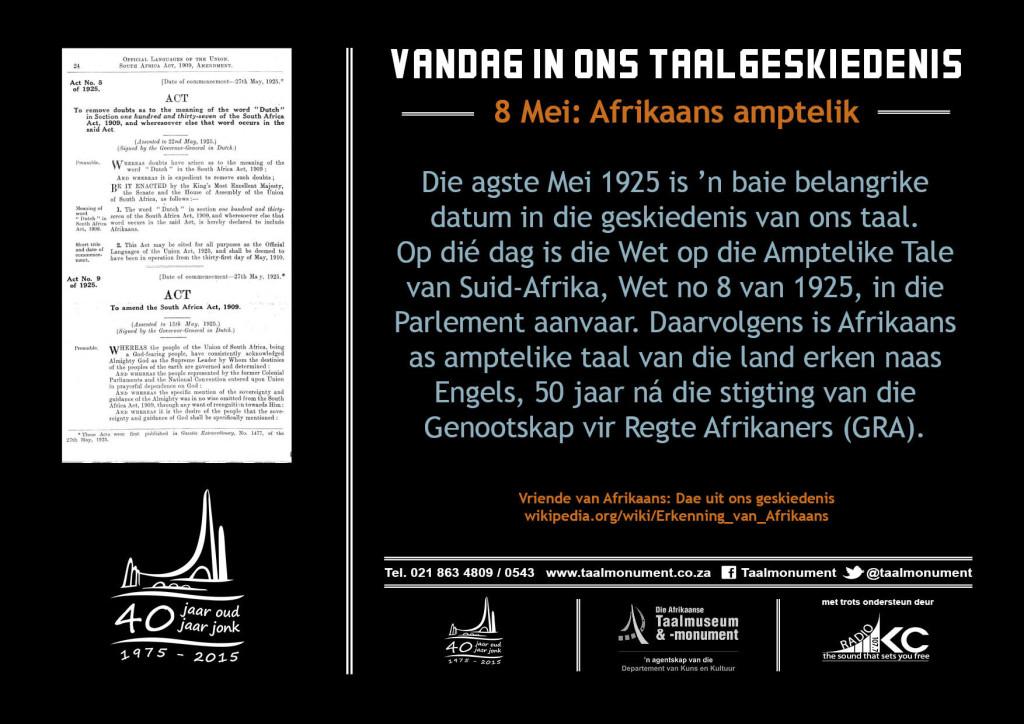 brokkie taalmuseum afrikaans amptelik