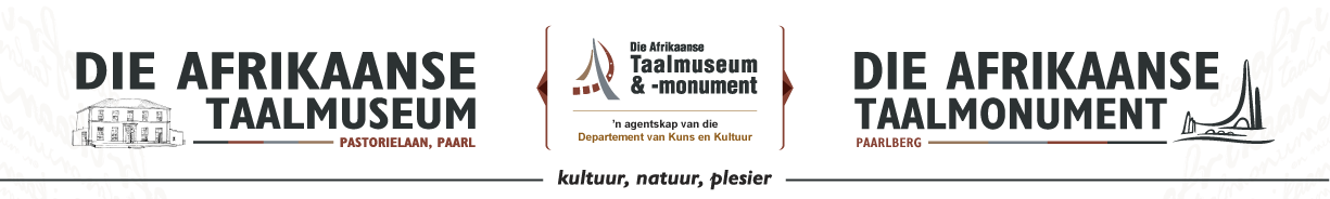 Afrikaanse Taalmuseum en -monument Logo